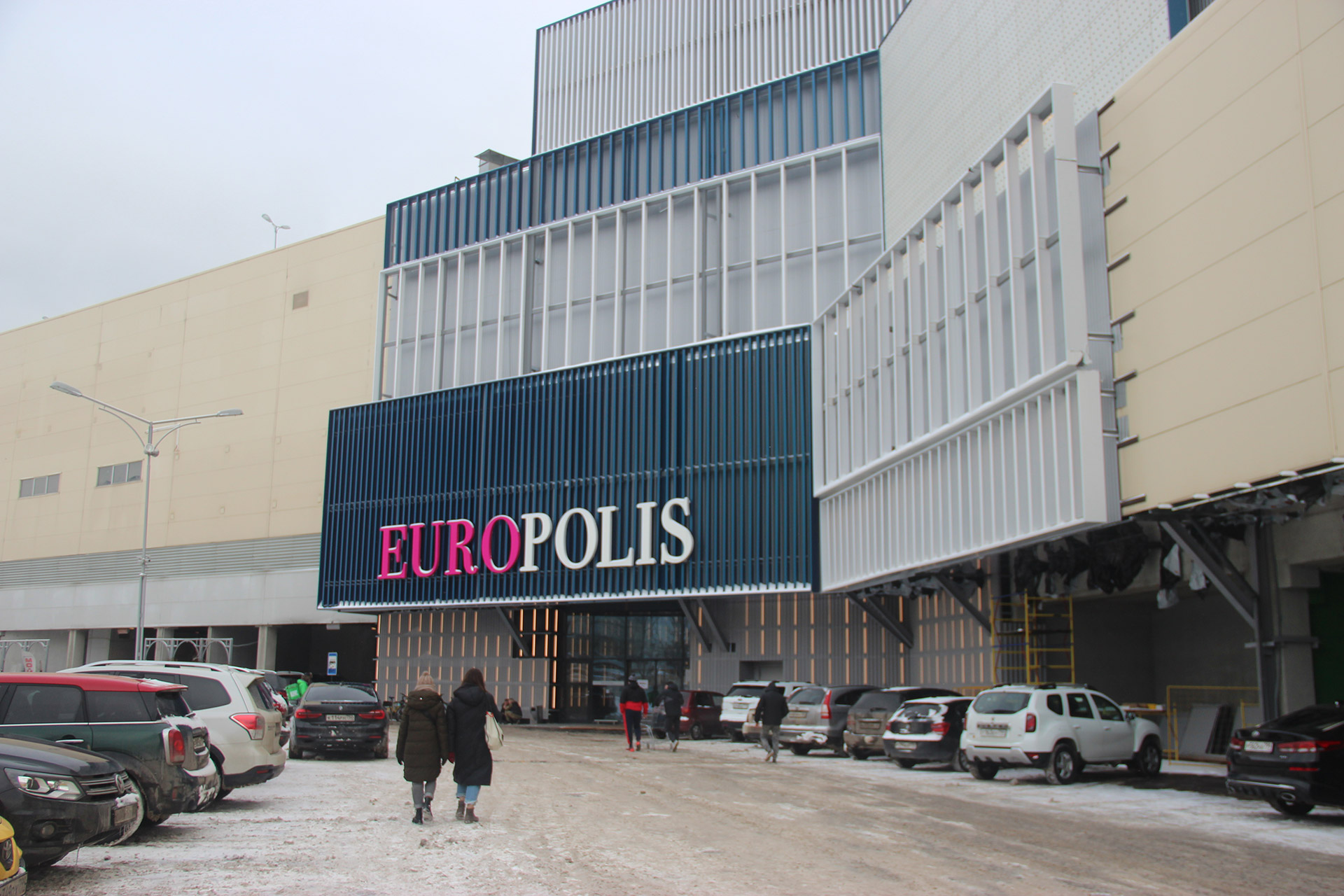 ТРЦ Европолис
